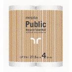 事業者限定トイレツトペーパー ネピアパブリックGS4ロールダブル27.5m4個×24パック王子ネピア正規代理店同一メーカー10ケース以上のエコマーク認定商品