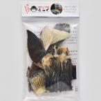 ふぐ フグ 日本酒好きに最適ヒレ酒用「とらふぐヒレ15枚」送料無料