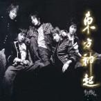 東方神起 (TVXQ) / HUG [東方神起 (TVXQ)] SM083 [CD]