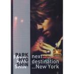 パク・ヒョシン / Live Concert (CD+DVD) (再発売) [パク・ヒョシン] WMED0379