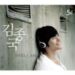キム・ジョングク / Here I Am [キム・ジョングク] CMCC8278 [CD]