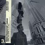 パク・ヒョシン / Time Honored Voice (3集) (再発売) [パク・ヒョシン] WMED0378[CD]