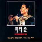 パティ・キム (PATTI KIM) / BEST ONE [パティ・キム (PATTI KIM)] [トロット:演歌] SSCD139 [CD]