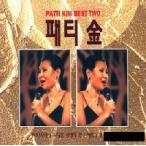 パティ・キム (PATTI KIM) / BEST TWO [パティ・キム (PATTI KIM)] [トロット:演歌] SSCD140 [CD]