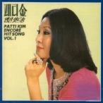 パティ・キム (PATTI KIM) / アンコールヒットソング1集 [パティ・キム (PATTI KIM)] [トロット:演歌] SISCD080 [CD]