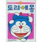 [韓国雑貨](韓国漫画:マンガ)ドラえもん 15巻[ハングル版]