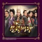 OST / 善徳女王 (MBC韓国ドラマ)[OST サントラ]S90200C[韓国 CD]