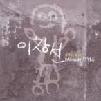 Yahoo!韓国音楽専門ソウルライフレコードイ・チャンソン / 大琴スタイル [夢見る少年] NSC205 [CD]
