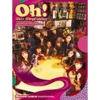 少女時代 (SNSD) / OH [少女時代 (SNSD)]SMCD197[韓国 CD]
