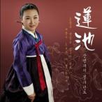 カン・ヨンジ / キョンギ民謡 DDMY118C [CD]