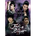 OST / ミュージカル ジャック・ザ・リッパー (JACK THE RIPPER) [OST] MBMC0149 [CD]