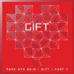 パク・ヒョシン / PART.2 [GIFT] [パク・ヒョシン] CMCC9637 [CD]