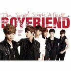 BOYFRIEND (ボーイフレンド) / DON'T TOUCH MY GIRL [BOYFRIEND] L100004363 [CD]