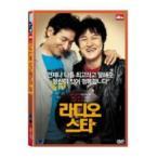 [2012年10月セール品]DVD (1disc) / ラジオスター 451972
