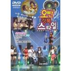 Yahoo!韓国音楽専門ソウルライフレコードDVD (1disc)お兄さんは江北スタイル / イ・ビョンチョル[トロット:演歌]508229