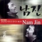 ナムジン / 最新ヒット曲ライブベスト [ナムジン] [トロット:演歌] DRMR396076 [CD]