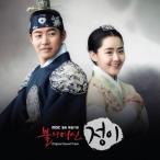 OST / 火の女神ジョンイ (MBC韓国ドラマ) [韓国 ドラマ] [OST] PCSD00945 [CD]