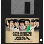 OST (CD+DVD) / 応答せよ1994 (TVN韓国ドラマ) [韓国 ドラマ] [OST] CMAC10219 [CD]
