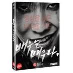 (DVD・1Disc)俳優は俳優だ 344645