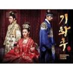 OST / 奇皇后 (MBC韓国ドラマ) [韓国 ドラマ] [OST] L100004873 [CD]