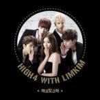 ショッピングHIGH HIGH4&LIM KIM / [プロモ用CD] A Little Close [HIGH4] ※パッケージに若干傷みがあります CDL48731 [CD]