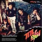 N.FLYING (N FLYING) / あきれた[N.FLYING (N FLYING)]CMCC10565[韓国 CD]