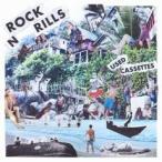 ショッピングused USED CASSETTES / ROCK N RILLS MBMC1235 [CD]