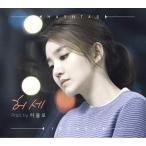 ���� (Younha) /�Υץ����CD�϶�����(prod. by TABLO)�Υ��� (Younha)��CDL50205�δڹ� CD��