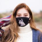 [韓国雑貨] 冬の動物たちが刺繍された ニット素材の優しいマスク《WOLF》[ ファ…