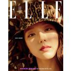 ショッピング韓国 (予約販売 6/23以降発送予定)ELLE (韓国雑誌) / 2017年7月号(表紙:G-DRAGON/TYPE B) [韓国語] [ファッション] [かわいい] [ELLE]