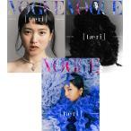 VOGUE KOREA (韓国雑誌) / 2017年8月号[ファッション] [VOGUE KOREA]