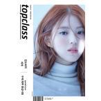 (予約販売 12/28以降発送予定)TOP CLASS (韓国雑誌) / 2019年1月号 (表紙:防弾少年団ジミン)[韓国語][海外雑誌][TOP CLASS]