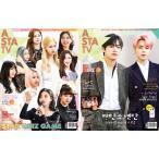 ASTA TV+Style (韓国雑誌) / 2017年6月号 [韓国語] [海外雑誌]