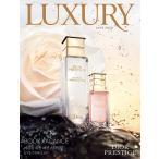 ショッピングLuxury Luxury (韓国雑誌) / 2017年8月号 [韓国語] [海外雑誌] [ファッション]