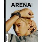ARENA HOMME+ (韓国雑誌) / 2017年9月号 [韓国語] [海外雑誌] [ARENA HOMME+]