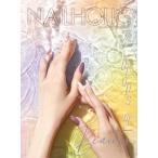 NAILHOLIC (韓国雑誌) / 2017年7月号 [韓国語] [ファッション] [かわいい] [NAILHOLIC]