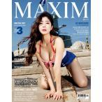 MAXIM KOREA (韓国雑誌) / 2017年7月号[韓国語] [海外雑誌] [MAXIM KOREA]