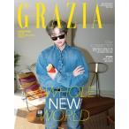 (予約販売 9/20以降発送予定)GRAZIA (韓国雑誌) / 2017年10月号 [韓国語] [海外雑誌] [GRAZIA]