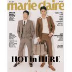 (予約販売 8/23以降発送予定)marie claire (韓国雑誌) / 2017年9月号 [韓国語] [海外雑誌] [marie claire]