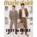 (予約販売 7/22以降発送予定)marie claire (韓国雑誌) / 2017年8月号(表紙:クリスタル) [韓国語] [海外雑誌] [marie claire]