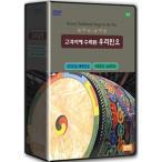 DVD (2disc) / 教科書に収録された私たちの民謡