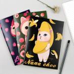 [韓国雑貨] ネコ好きさんのためのフリーノート choo choo Play note ≪たっぷり4冊セット≫ [かわいい]