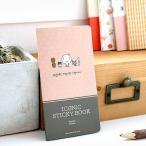 [韓国雑貨]ICONICとスペシャルコラボ! perytailのポストイットブック(2冊セット)[輸入雑貨] [文房具] [文具] [かわいい]