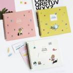 [韓国雑貨]落書き帳のように楽しくPOPな スタディプランナー[スケジュール帳][手帳][韓国文房具][可愛い][かわいい]