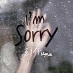 Lisa / [プロモ用CD] I'm Sorry [Lisa][CD]