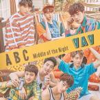 ショッピングmiddle VAV /[プロモ用CD]ABC Middle of The Night[VAV][韓国 CD]