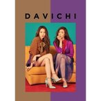 ダビチ (DAVICHI) / 50 X HALF (MINI ALBUM) [ダビチ (DAVICHI)][CD]