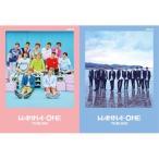 (予約販売)WANNA ONE / 1ST MINI ALBUM(※表紙2種から1種ランダム発送) [WANNA ONE][CD]
