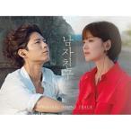 OST / ボーイフレンド (TVN韓国ドラマ)[OST サントラ][韓国 CD]