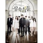 OST ( PART.1) / 相続者たち (SBS韓国ドラマ) [韓国 ドラマ] [OST][CD]
